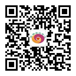 三明辟谷微信二维码